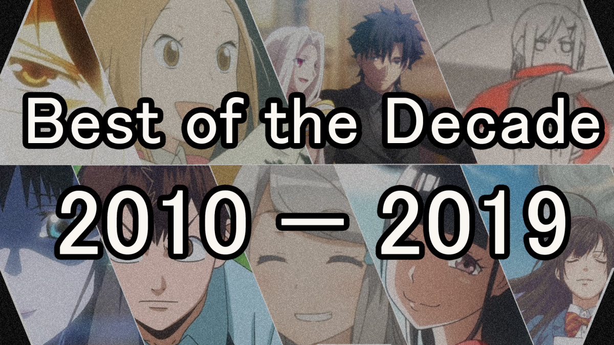 Featured image for Top 50 Anime of the Decade