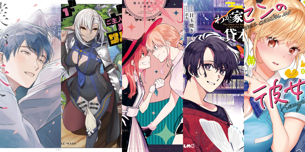 Featured image for New Novel and Manga Licenses from Seven Seas