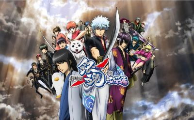 Featured image for A Movie for Fans – Gintama: Benizakura Arc: A New Retelling Anime Review