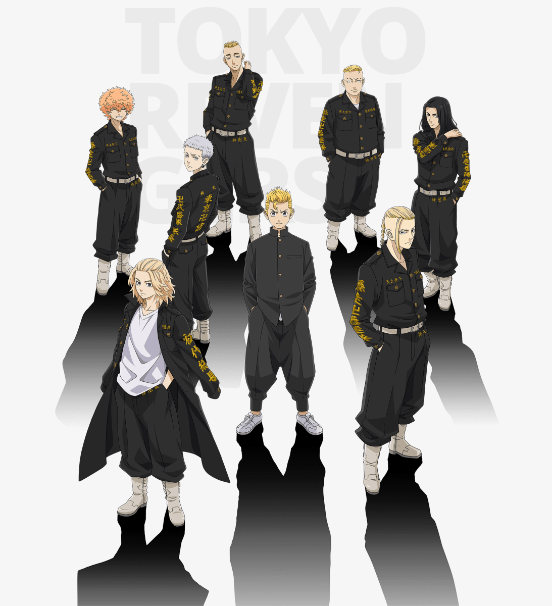 Featured image for Traveling Back to Revenge in TOKYO REVENGERS!