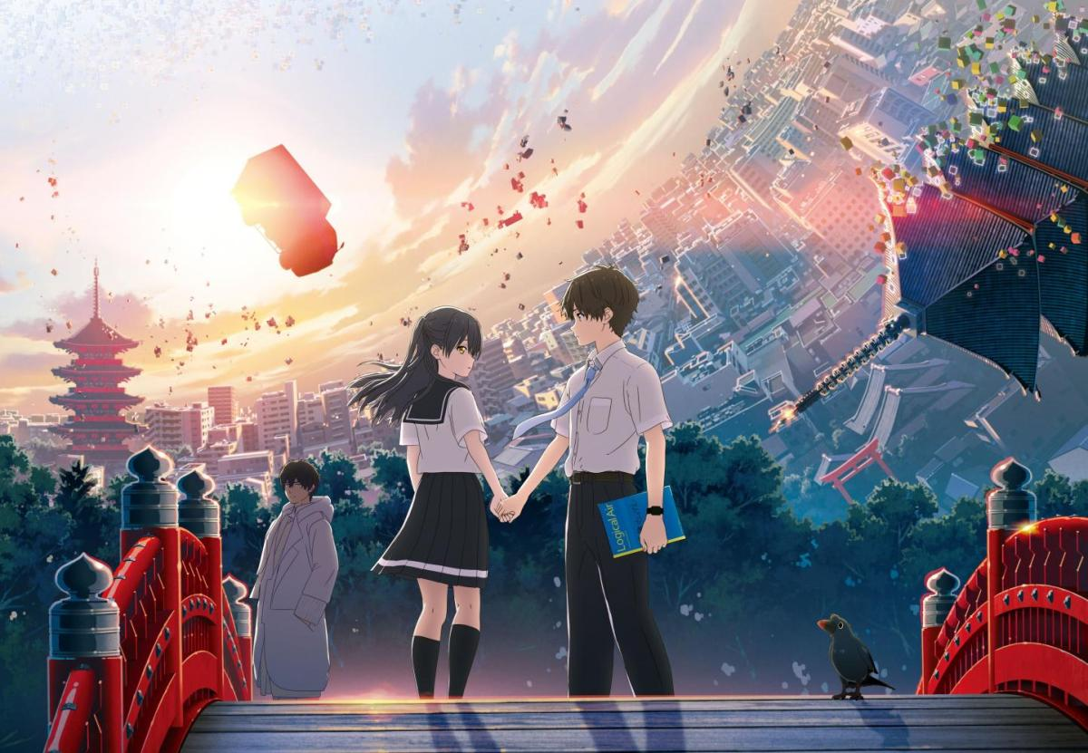 Featured image for Hello World (2019 Animation)