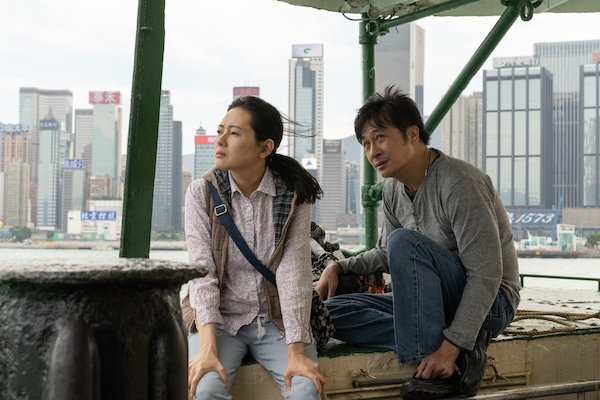 Featured image for Chinese Visual Festival Returns to UK Cinemas from July 15-25