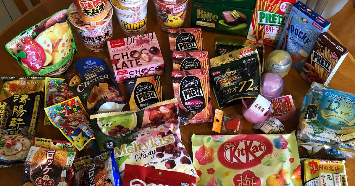 Featured image for Spring 2021 Japanese and Asian Snack Haul