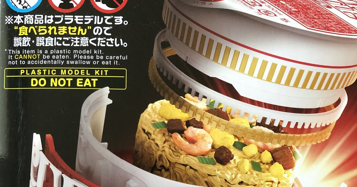 Featured image for Bandai Cup Noodle Model Kit Compared To Nissin Original Cup Noodle