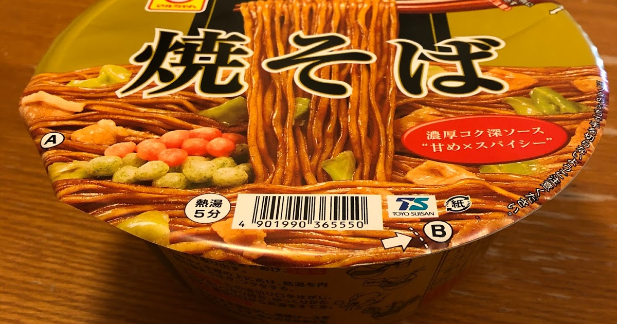 Featured image for Maruchan Seimen Cup Yakisoba Review