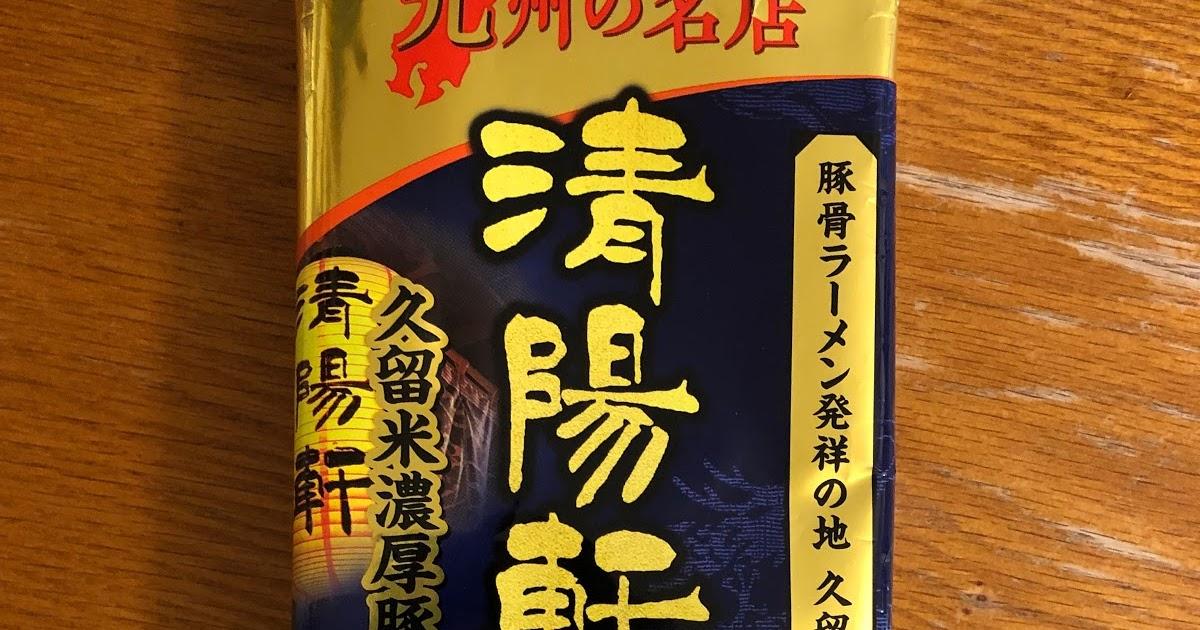 Featured image for Marutai Famous Stores Premium Seiyoken Tonkotsu Ramen Review