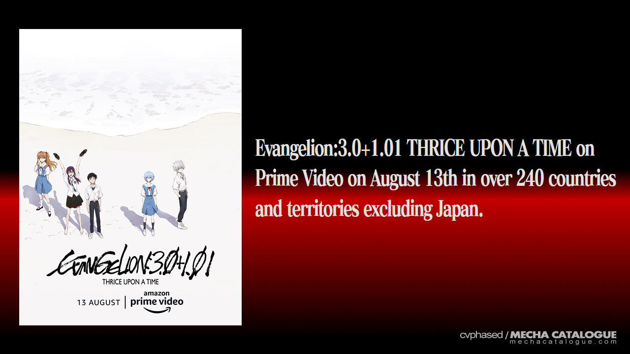 """Featured image for """"Evangelion 3.0+1.01: Thrice Upon a Time"""" Coming to Prime Video on August 13!"""