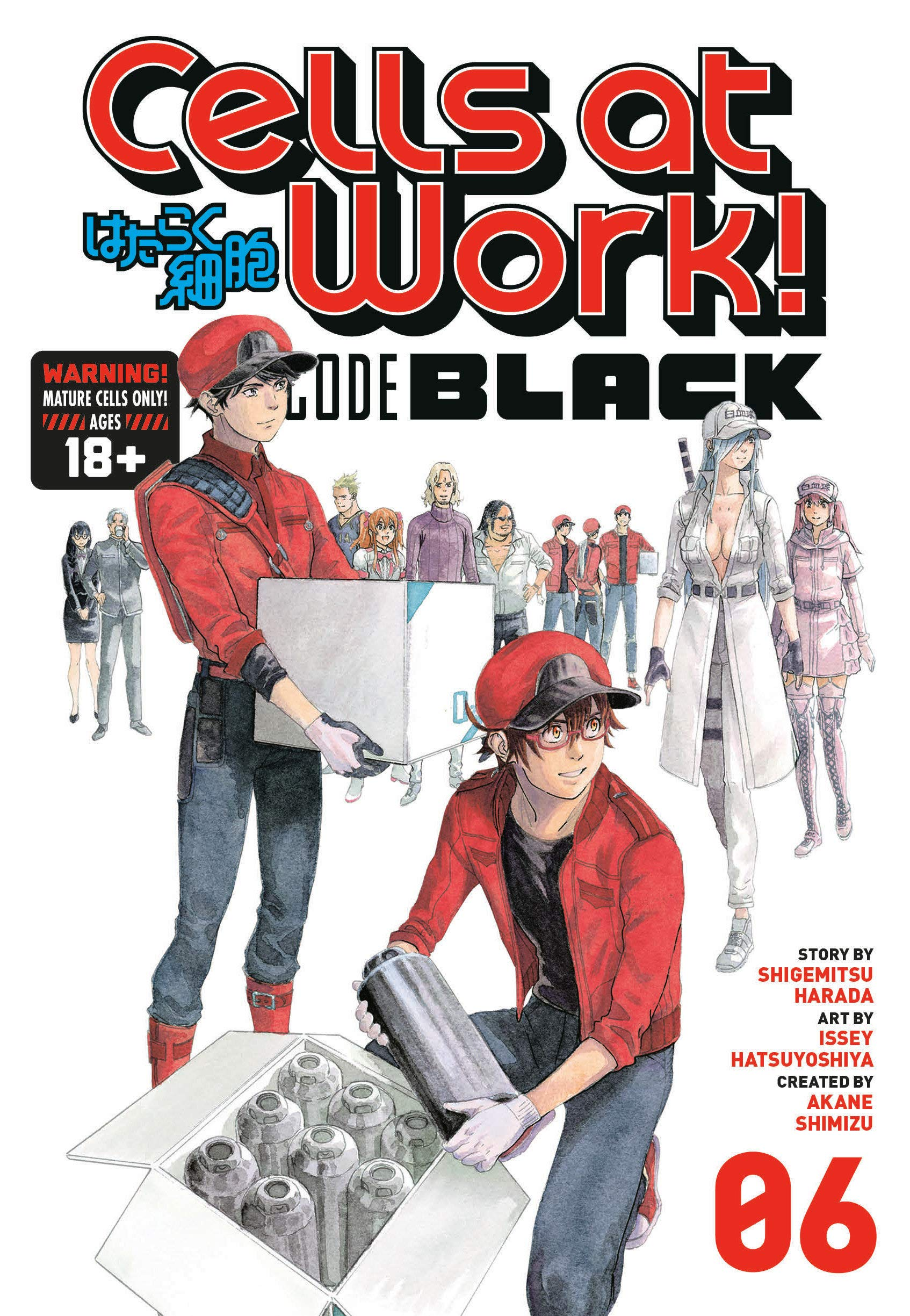 Featured image for Thoughts on Cells at Work! Code Black Volume 6