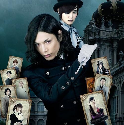 Featured image for Reel Japan Episode 10 – Black Butler