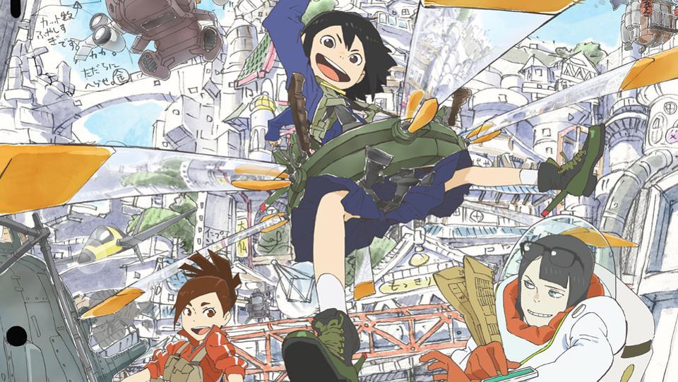 Featured image for Otafu Susume 21 – Aesthetics and Animation (Eizouken)