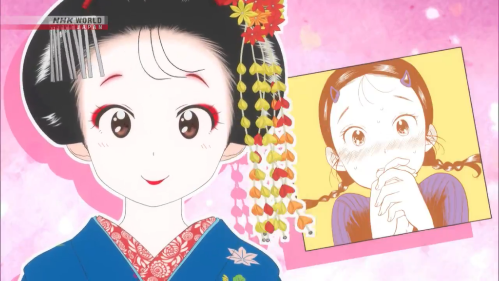 Featured image for Otafu Susume 39 – From the Maiko House (Kiyo in Kyoto)