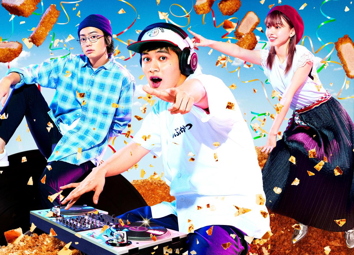 Featured image for Tonkatsu DJ Agetaro (とんかつDJアゲ太郎, Ken Ninomiya, 2020)
