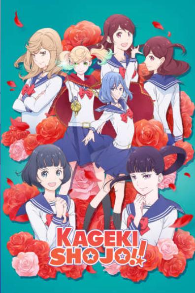 Featured image for First Impressions: Kegeki Shojo!!