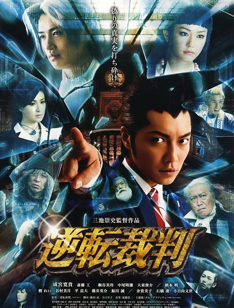 Featured image for Ace Attorney (2012) [Film Review]