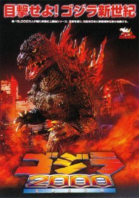 Featured image for Godzilla 2000: Millennium (1999) [Tokusatsu Review]