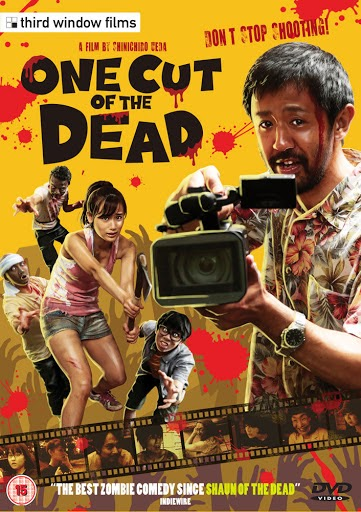 Featured image for One Cut of the Dead (2017) [Film Review]