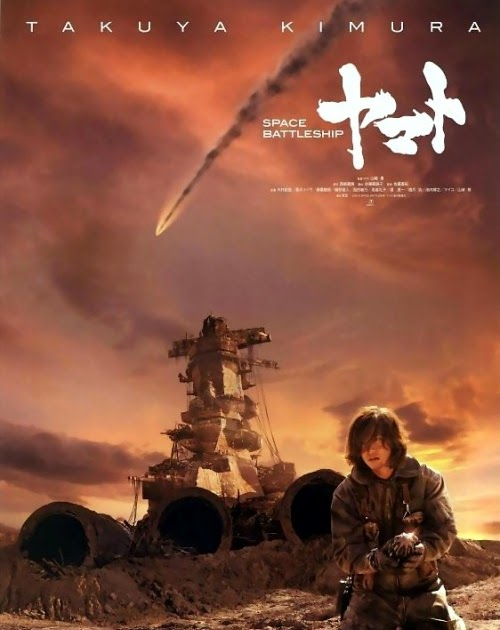 Featured image for Space Battleship Yamato (2010) [Film Review]