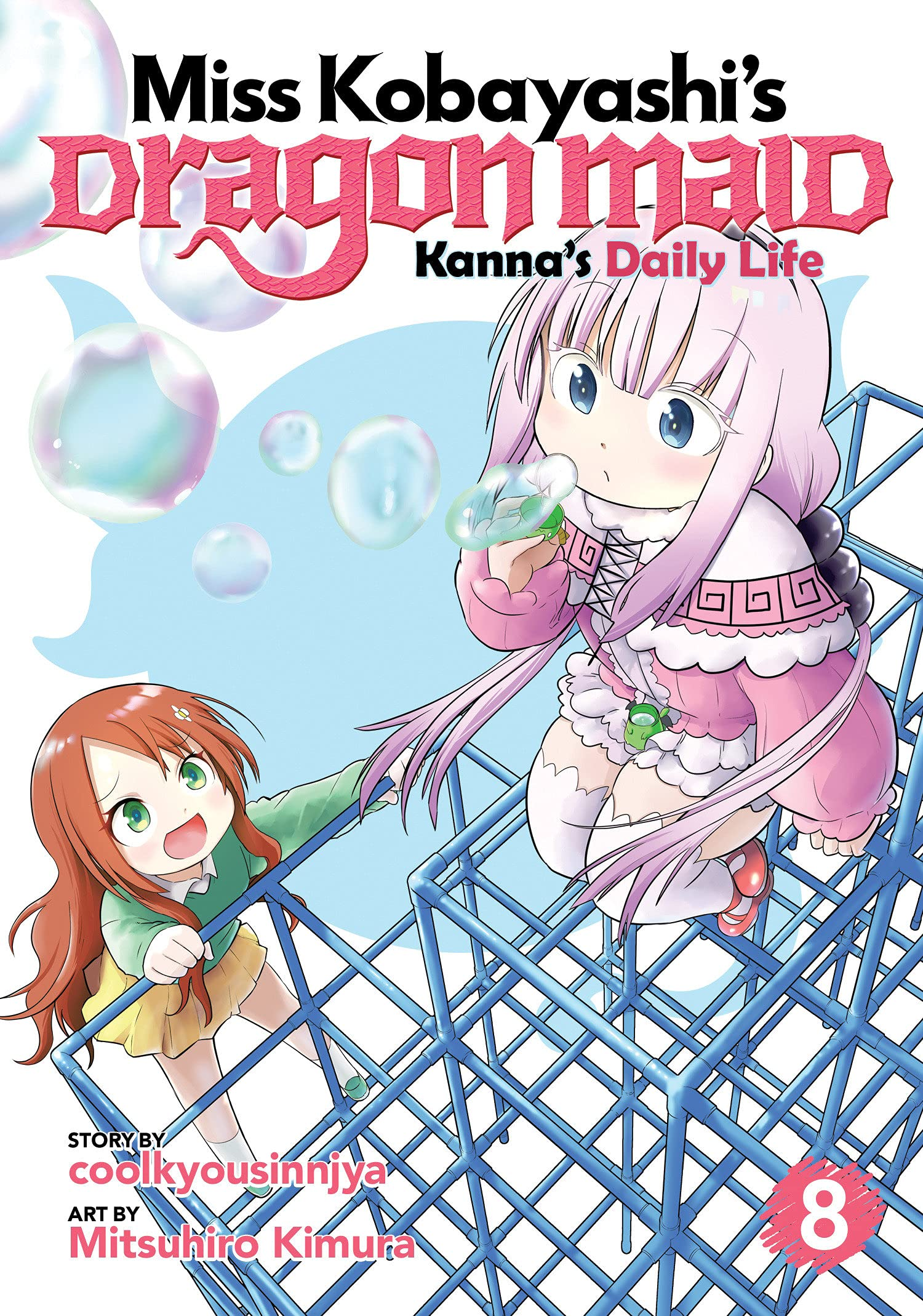 Featured image for Thoughts on Miss Kobayashi's Dragon Maid: Kanna's Daily Life Volume 8