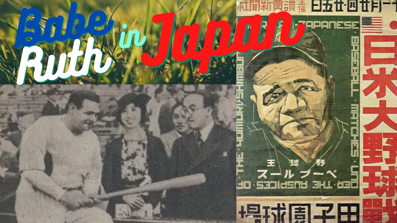 Featured image for Baseball Diplomacy: Babe Ruth in Japan