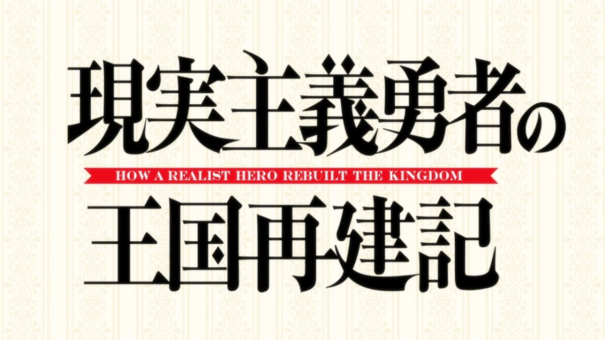 Featured image for First Look: How a Realist Hero Rebuilt the Kingdom