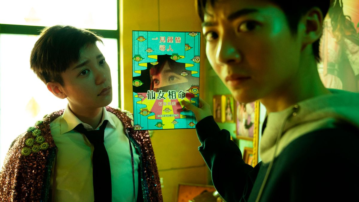 Featured image for As We Like It (揭大歡喜, Chen Hung-i & Muni Wei, 2021)