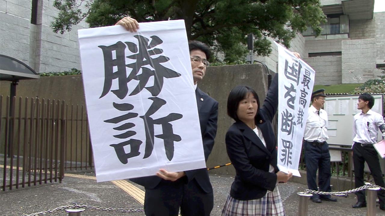 Featured image for Sennan Asbestos Disaster  ニッポン国VS泉南石綿村 (2018)  Director:Kazuo Hara  Producer: Sachiko Kobayashi