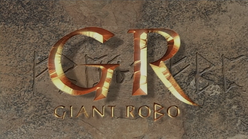 Featured image for -GR- Giant Robo (2007) - Episode 01
