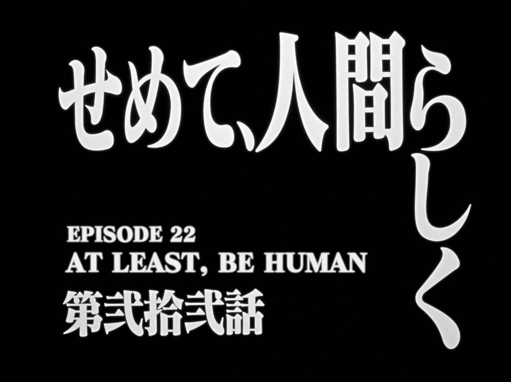 Featured image for The Ends of Evangelion: Becoming a Good Person
