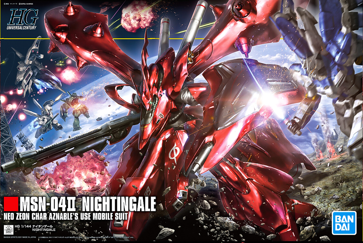 Featured image for HGUC Nightingale: Box Art & Straight Build Preview