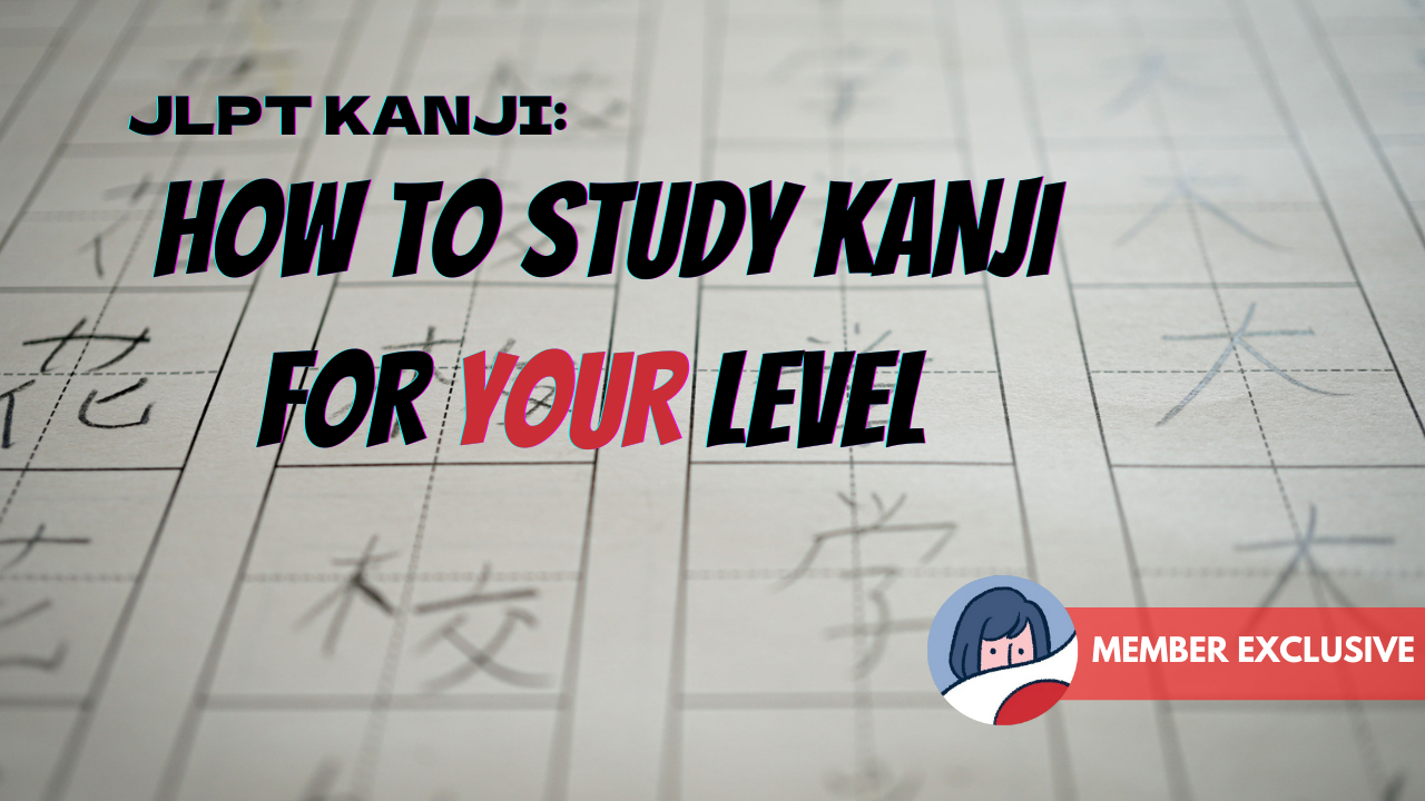 Featured image for JLPT Kanji: How to Study Kanji for Your Level
