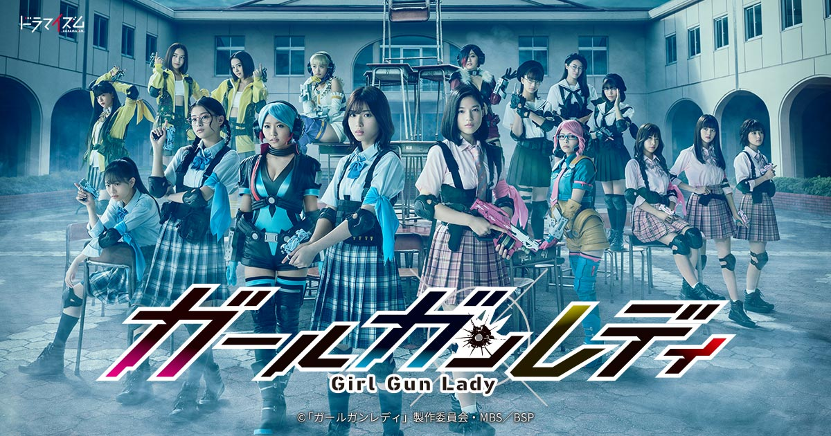Featured image for I whole-heartedly love this – Girl Gun Lady