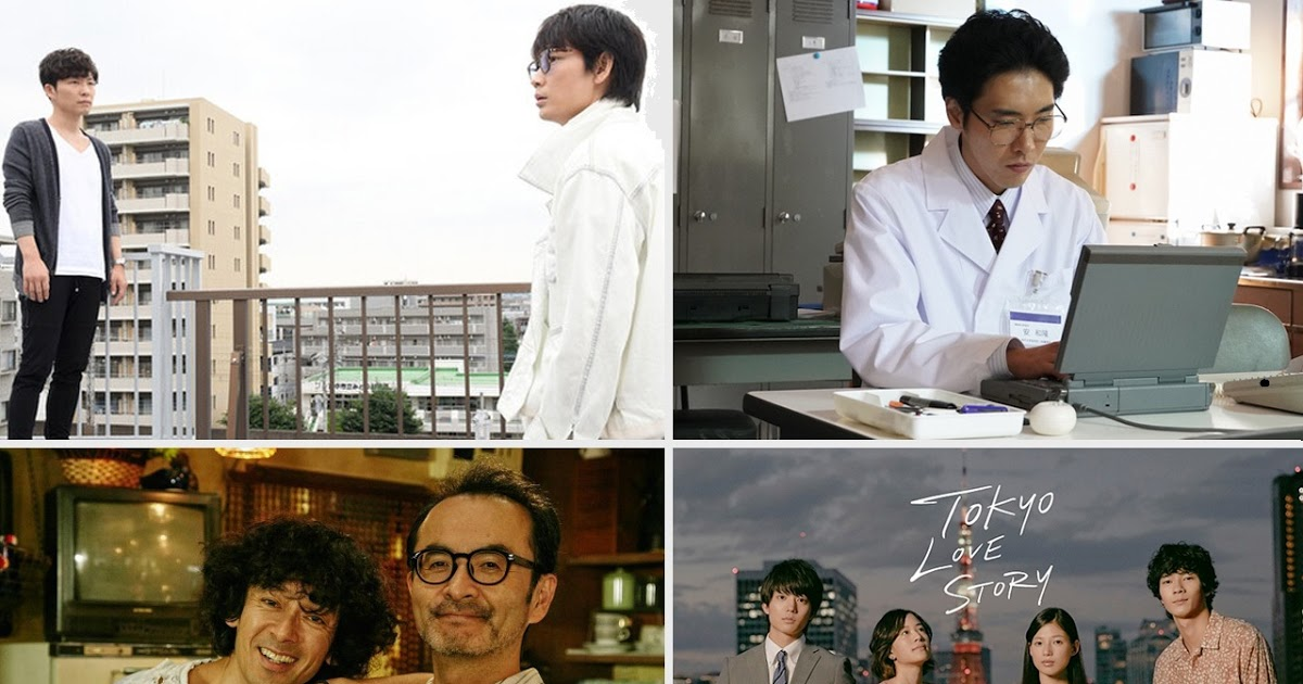 Featured image for Best Japanese Dramas of 2020