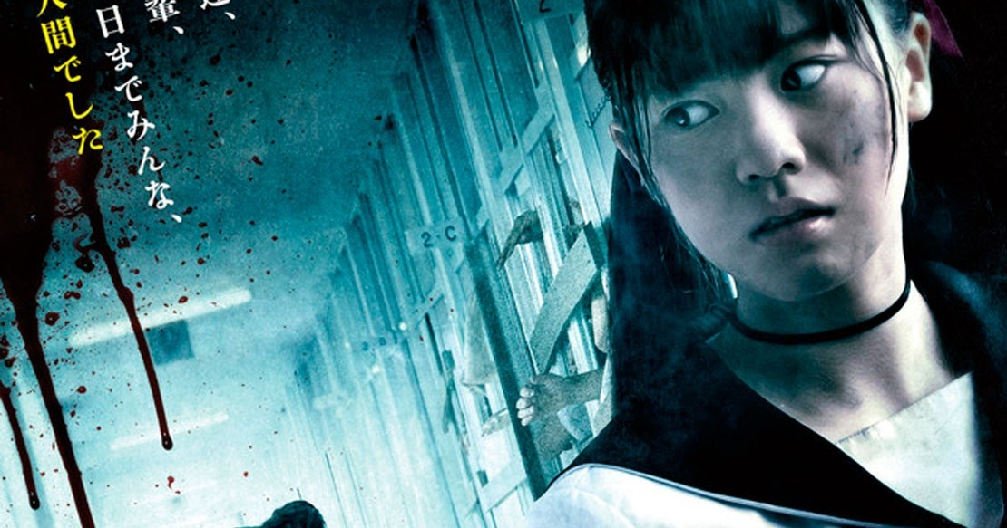 Featured image for School-Live! Live Action Review
