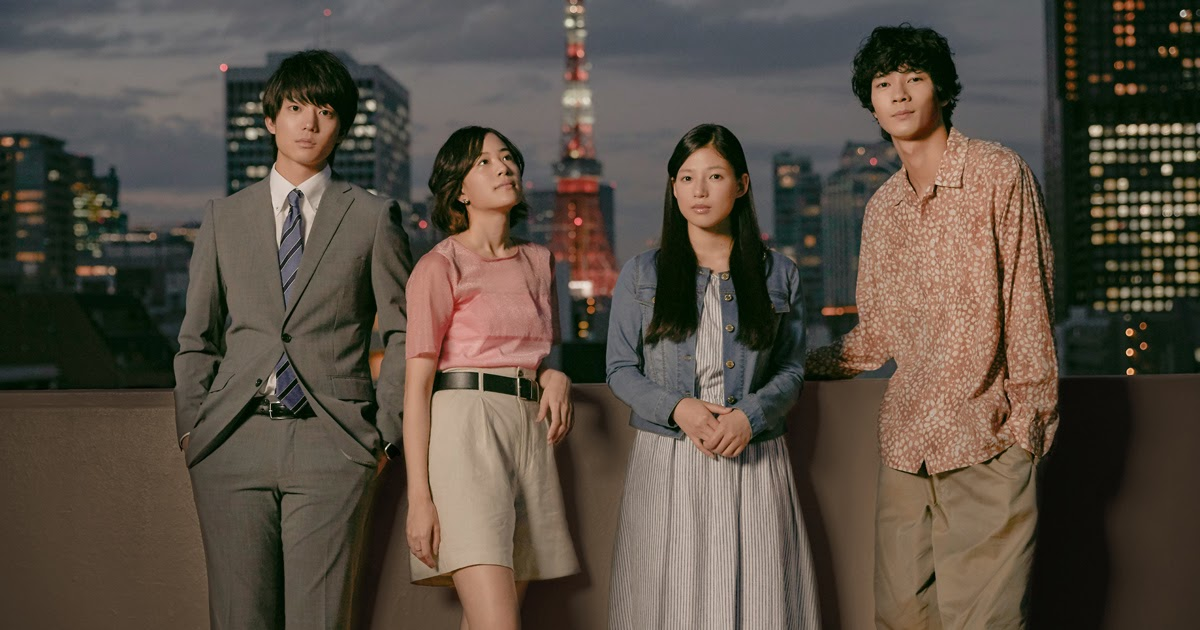 Featured image for Tokyo Love Story 2020 - First Impressions