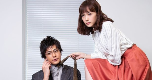 Featured image for This Guy is the Biggest Mistake in My Life Jdrama Review