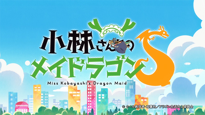 Featured image for First Look: Miss Kobayashi's Dragon Maid S