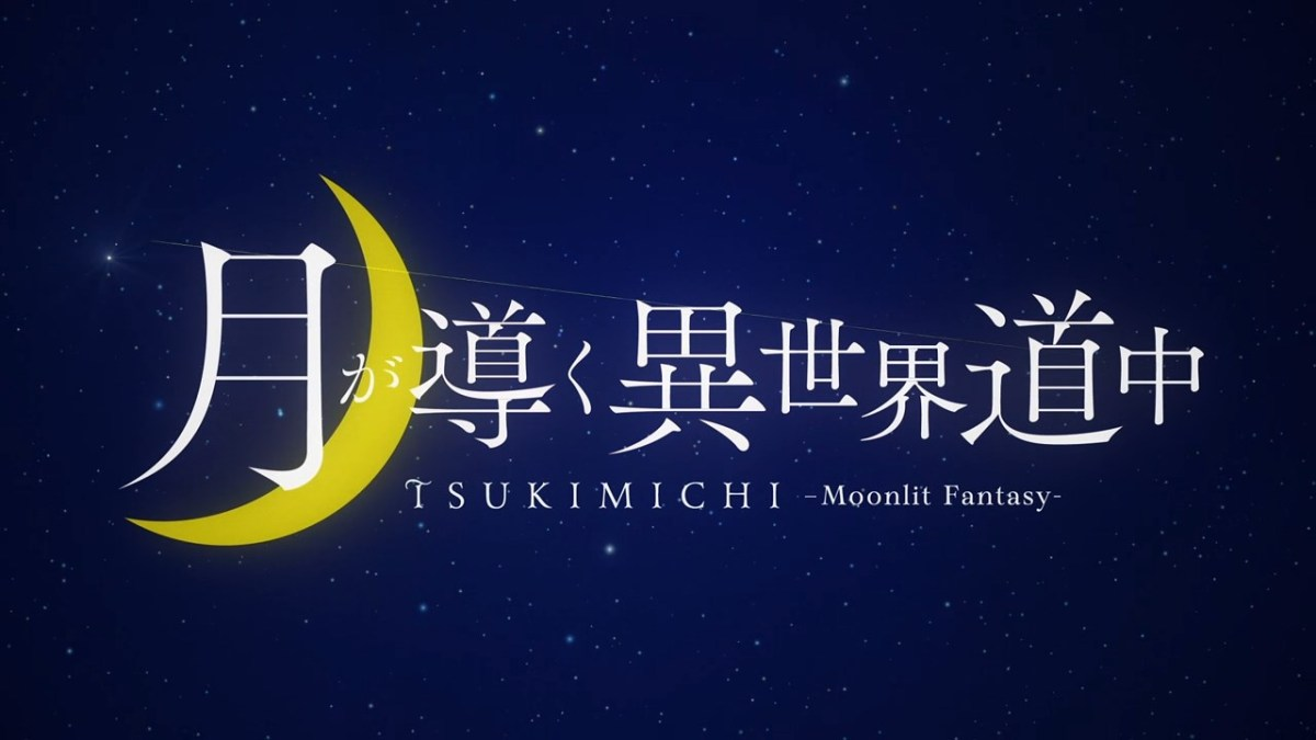 Featured image for First Look:  TSUKIMICHI -Moonlit Fantasy-