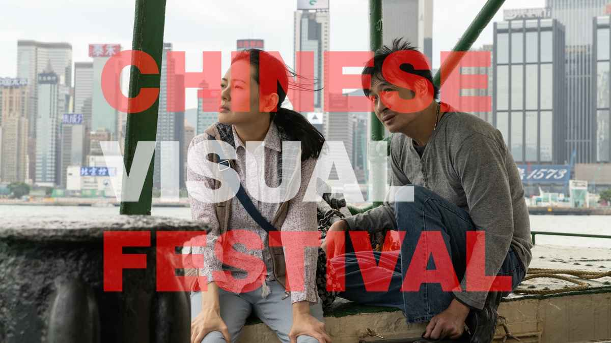 Featured image for Chinese Visual Festival 2021 Announces Full Lineup