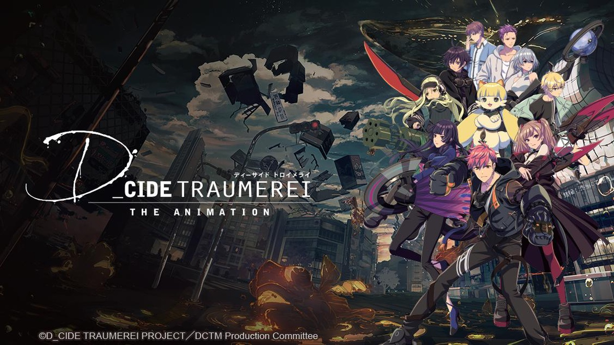 Featured image for First Impression: D_CIDE TRAUMEREI THE ANIMATION
