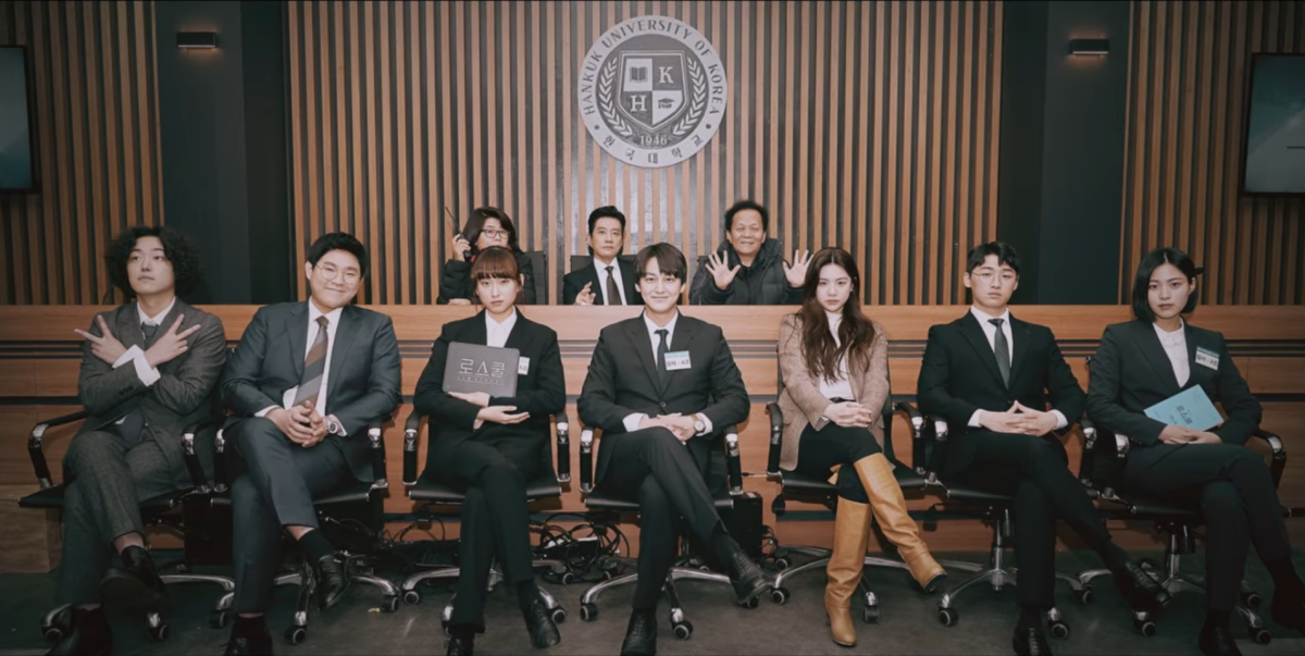 Featured image for Is the Netflix Law School Kdrama Worth Watching?