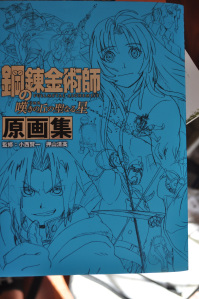 Featured image for Fullmetal Alchemist: Sacred Star of Milos Key Animation Book.