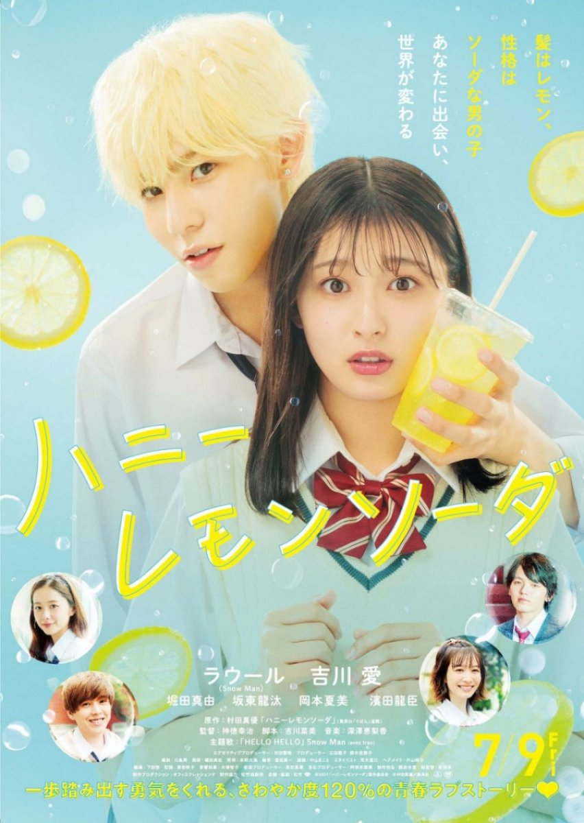 Featured image for Airy and sweet but missing some zest – Honey Lemon Soda (movie review)