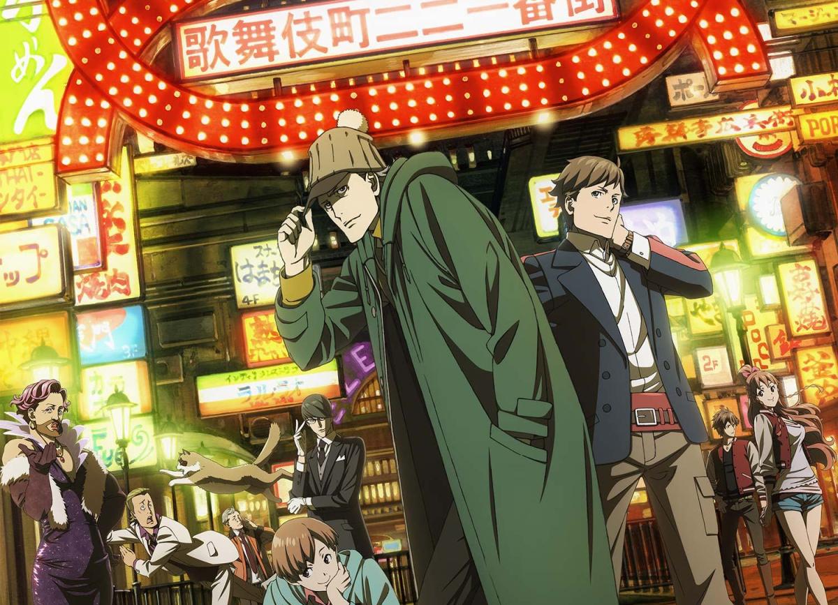 Featured image for Kabukichou Sherlock 歌舞伎町シャーロック