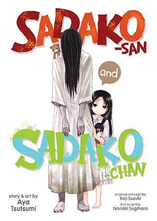 Featured image for Sadako-san and Sadako-chan Review