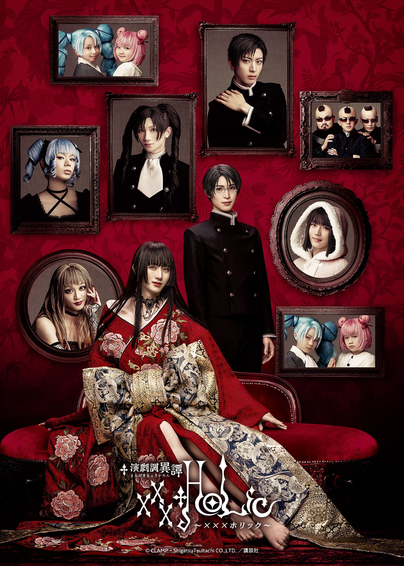 Featured image for XXXHOLiC musical theatre: new main visual, all male cast announced