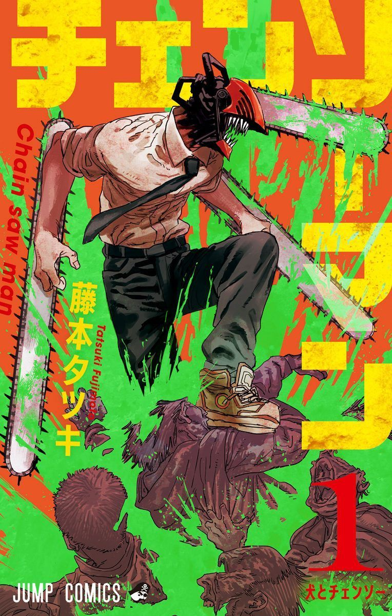 Featured image for Chainsaw Man Trailer Review