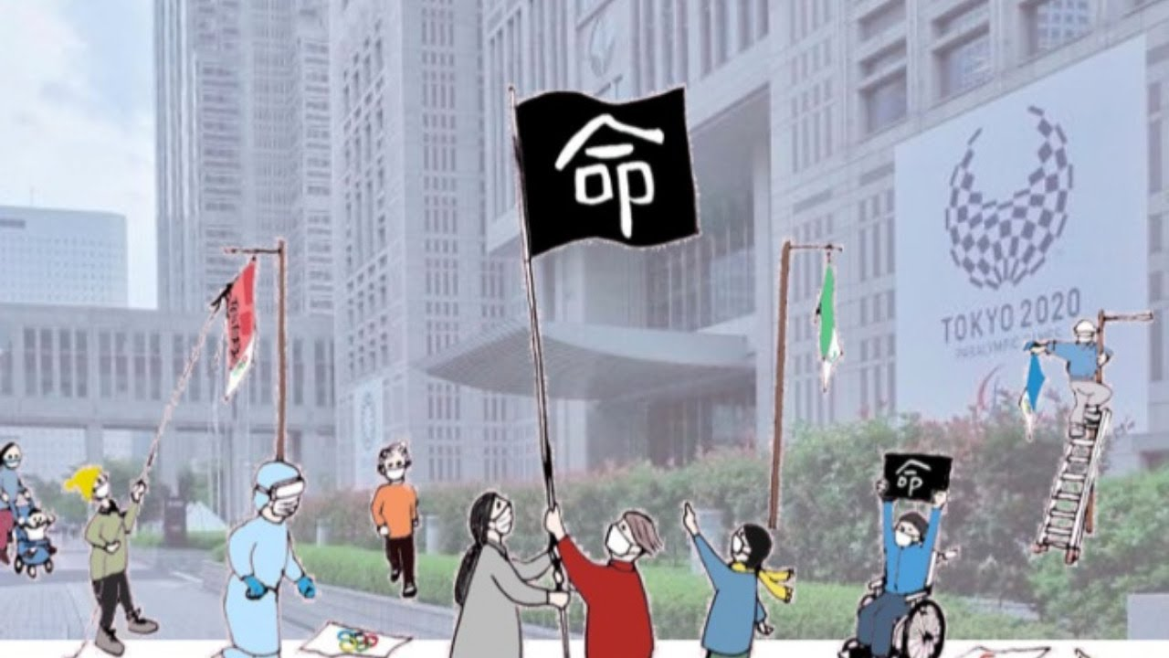 Featured image for The People of Tokyo Hate The Tokyo 2020 Olympics. Why do they protest?