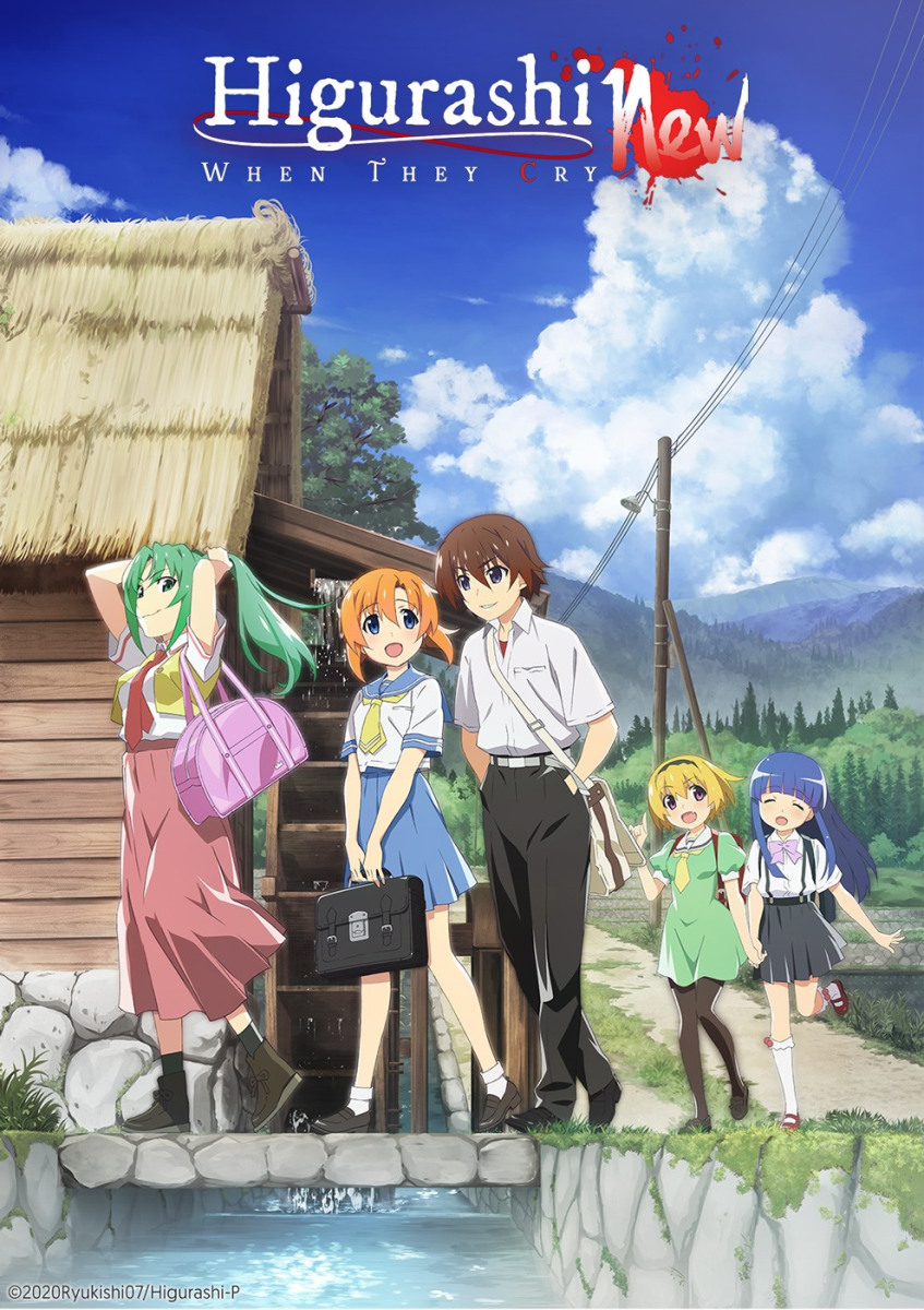 Featured image for Breathing New Life In a Horror Classic: Higurashi GOU