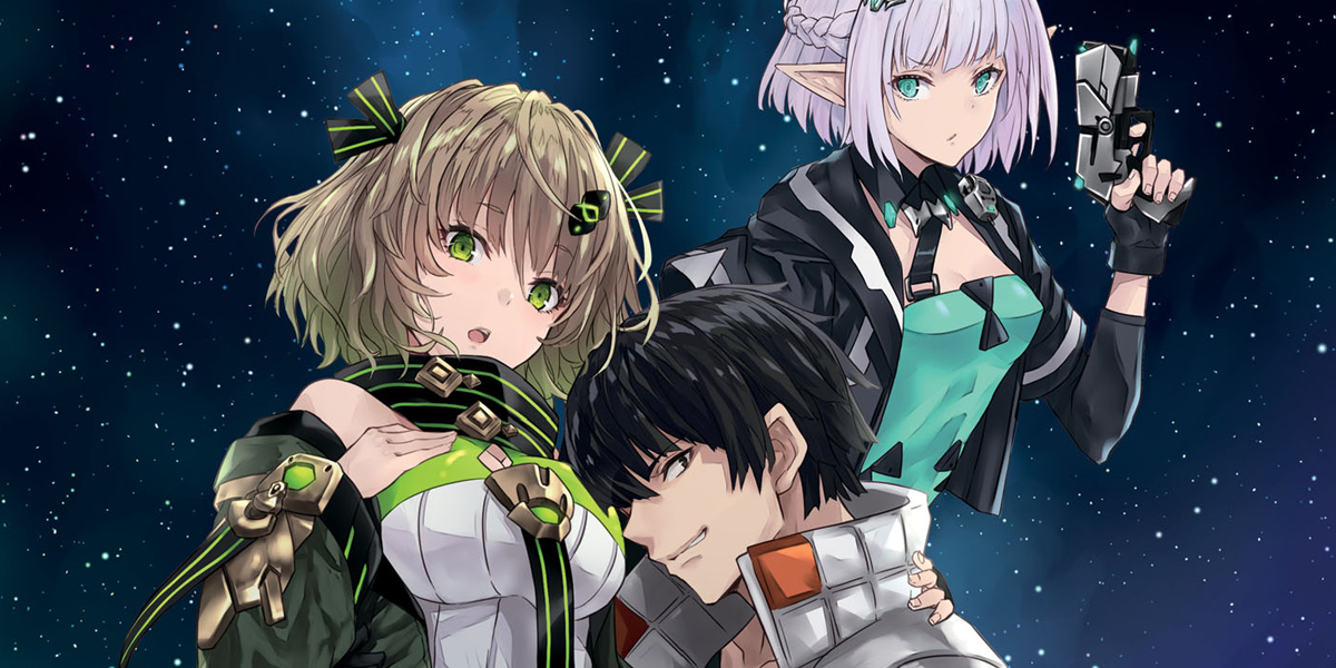 Featured image for Light Novels Releasing This Week July 19-25 2021