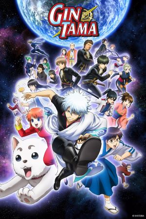 Featured image for New Heights – Gintama° (Season 4) Anime Review